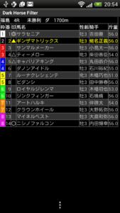 fukushima04