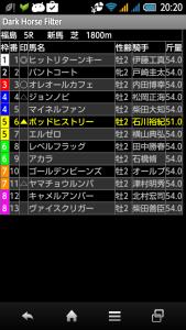 fukushima05