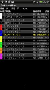 fukushima06