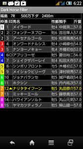 fukushima07