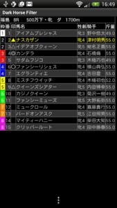 fukushima08