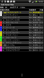 fukushima09