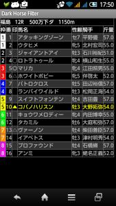 fukushima12