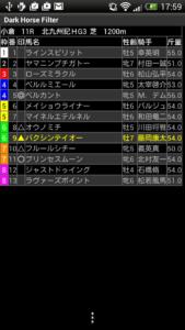 kokura11