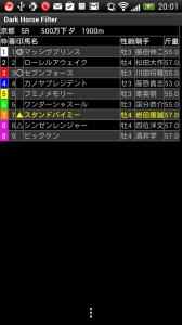 kyoto05