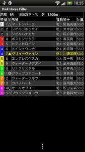 kyoto06