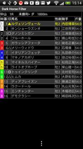 nakayama01