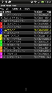nakayama02