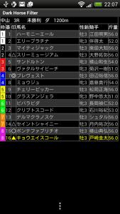nakayama03