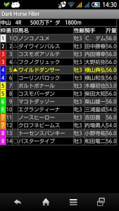 nakayama04