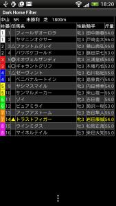 nakayama05