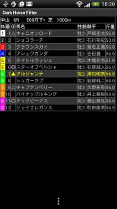 nakayama06