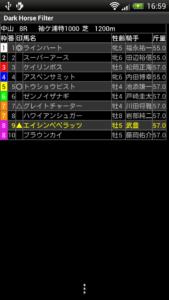 nakayama08