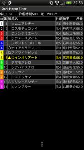 nakayama09