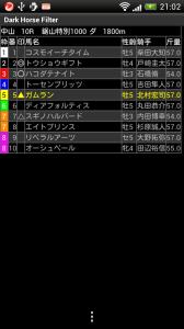 nakayama10