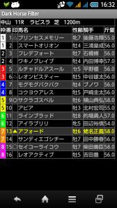 nakayama11