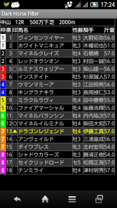 nakayama12