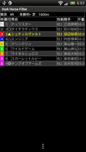 tokyo04