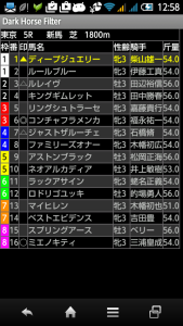 tokyo05