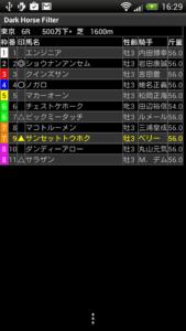tokyo06
